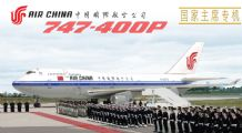 56300 AIR CHINA 747-400P VIP flight President of the People's Republic of China,